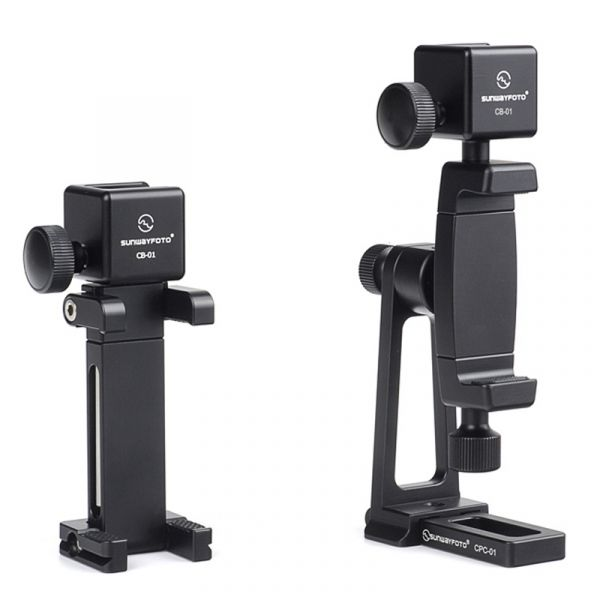 SunwayFoto CB-01 Cold Shoe Adapter with 1/4 inch Tripod Mount 60104 Shoe Mount Adapters 12.800000
