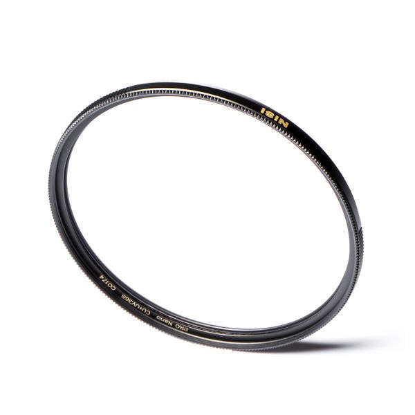 Nisi 37mm S+ MC UV Filter 60407 UV Filters 67.150000