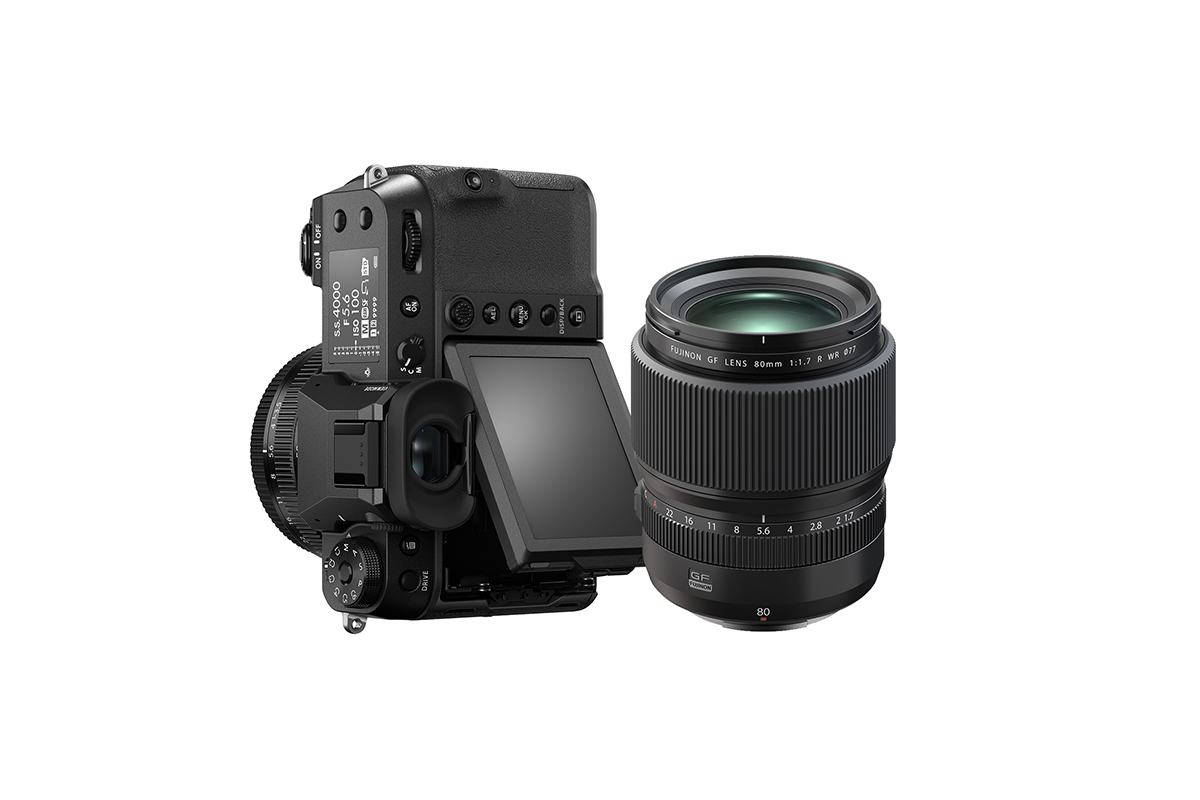 Forget Full-Frame: Buy The GFX100S and GF80mmF1.7 R WR Lens